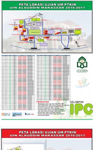 Denah dan lokasi ujian tulis UM-PTKIN UIN Alauddin Makassar 2016/2017. Senin (13/06/2016)